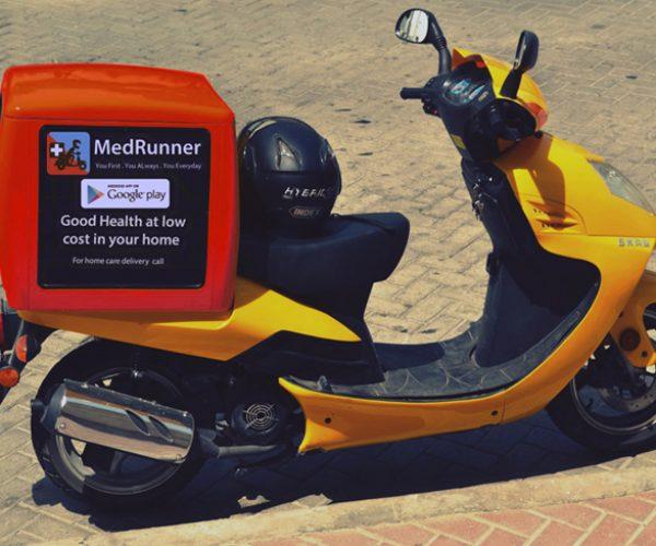 milknhoney scooter copy